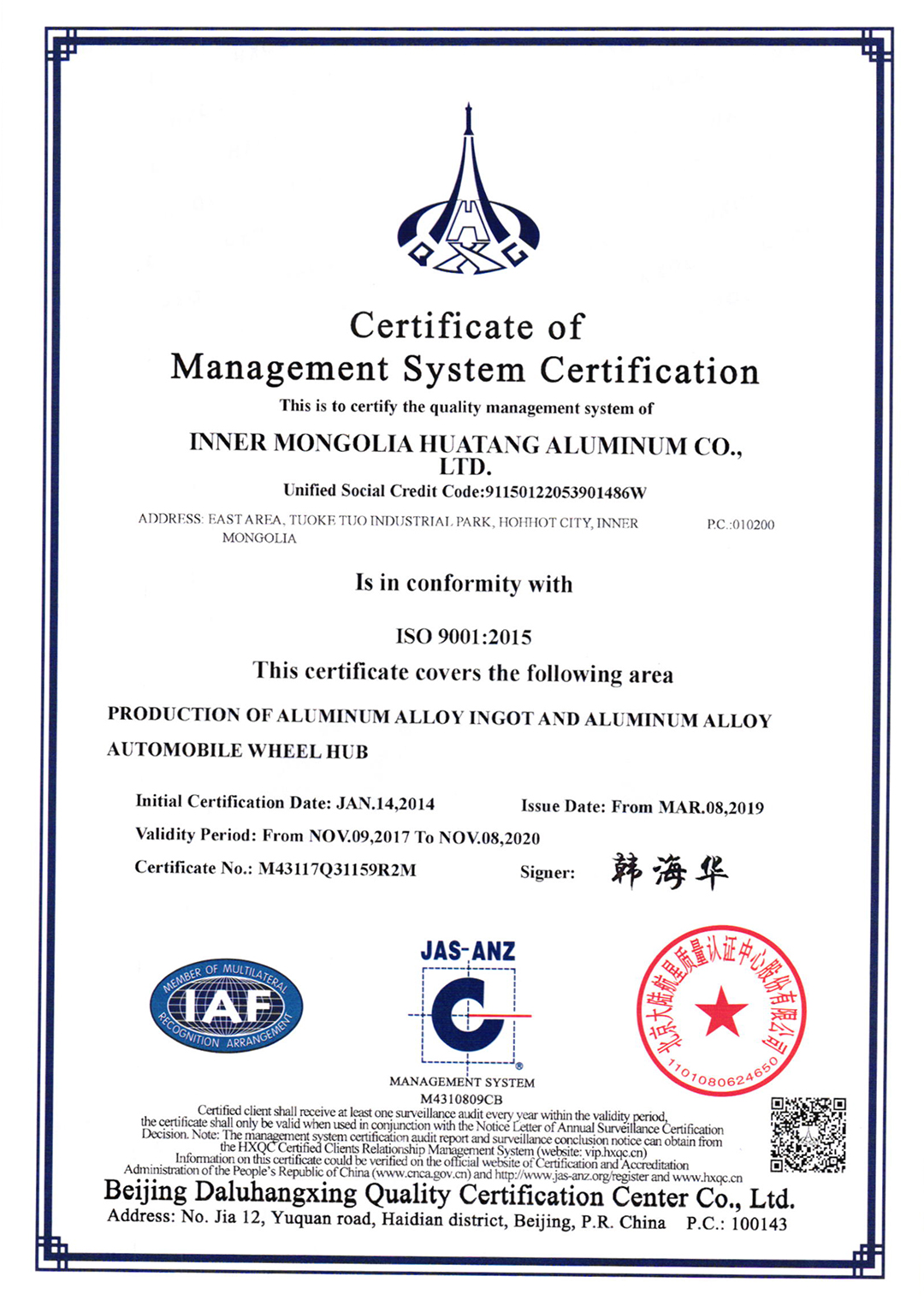"title='<div style=""text-align:center;""> 	<span style=""font-family:Microsoft YaHei;font-size:14px;color:#5A5A5A;""><span style=""color:#5A5A5A;"">Certificate of Management System Certification</span></span>  </div>'"
